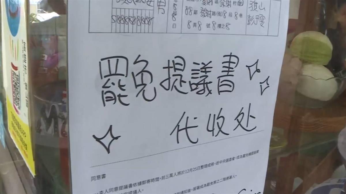 「罷韓30」旗山嗆韓流冰店也響應 邊吃冰邊簽提議書