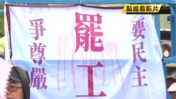 長榮航罷工延燒 旅行公會考慮上街頭