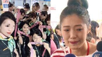 18金釵淚崩稱班機未靠橋 網打臉:工會又說謊