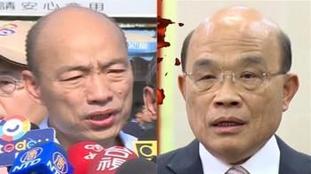 他曝登革熱防治費7/1才申請 怒嗆:誰在卡高雄?