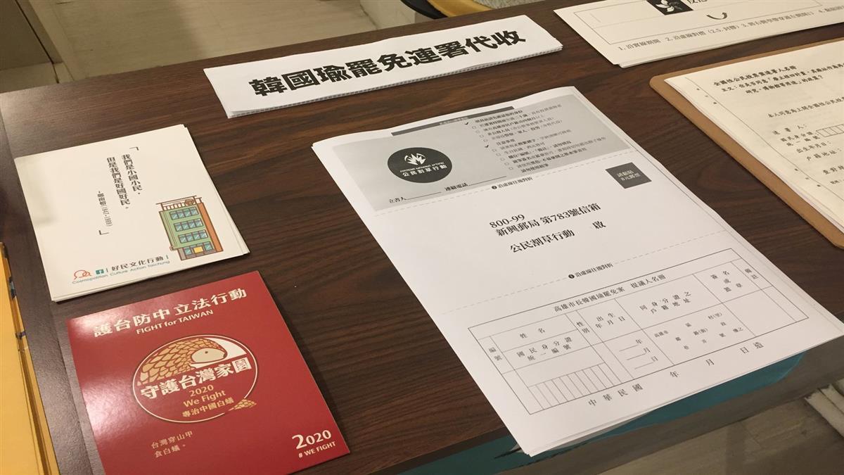 去年投韓當市長 北漂台中妹今連署贖罪…