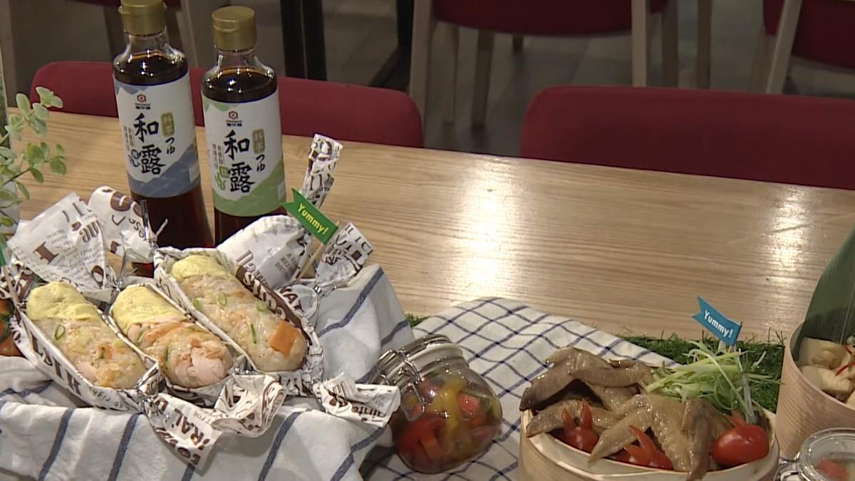 料理教室手作體驗 夏日野餐調味百搭