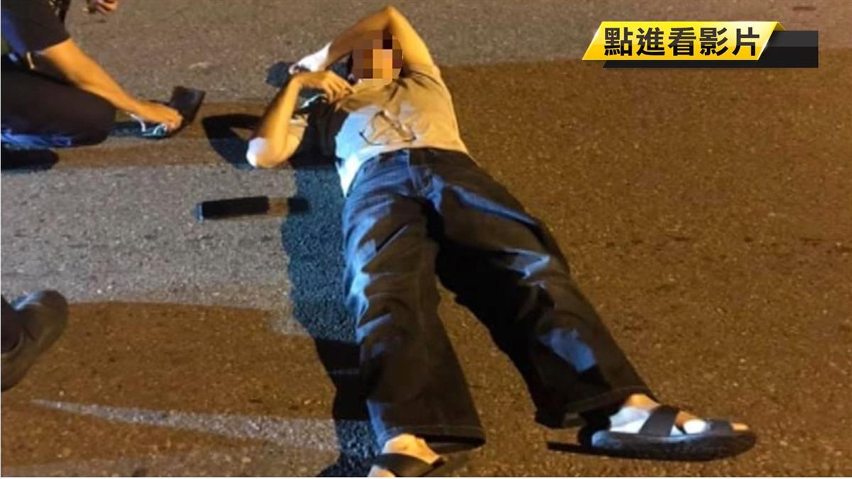 男自撞車後霸躺路中央 被疑製造假車禍