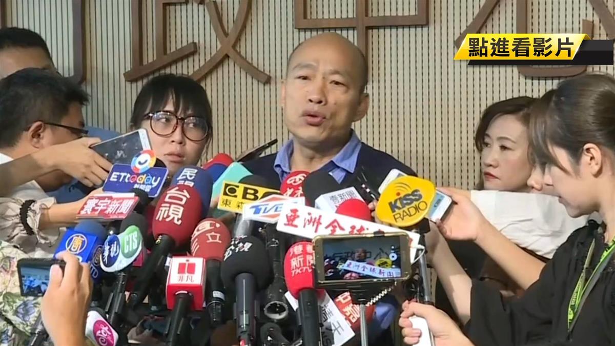黃光芹爆:接1通電話後決定選總統 韓國瑜道謝