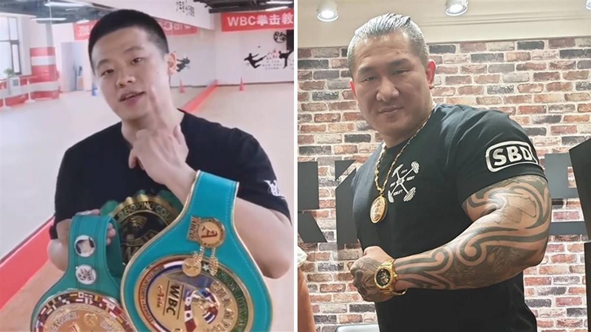 大陸拳擊冠軍嗆3分鐘KO!館長曝單挑價碼
