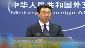 陸譴責香港示威者 批歐美國家「雙重標準 虛偽醜陋」