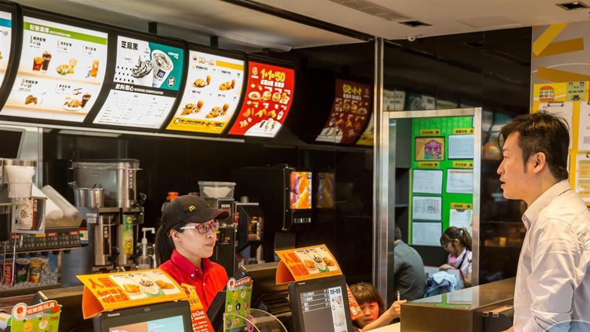 麥當勞隱藏版漢堡曝光!連店員也不知