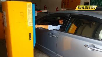 讓友方便停車!複製停車磁卡遭判2個月捐5萬