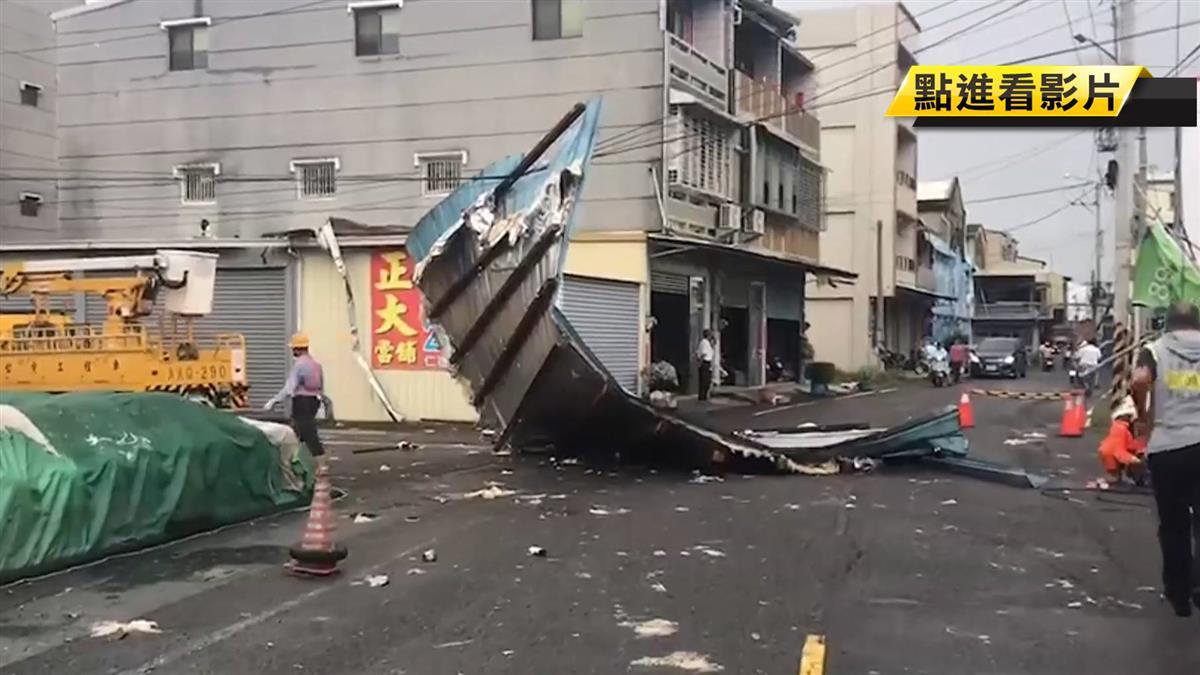 台南突現強陣風掀屋頂 2千多戶斷電