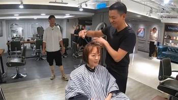 重操舊業!劉德華親自幫洗剪髮 她嘆:人生巔峰