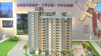 桃園A7重劃區新建案!近臨文青小雙語學校