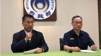 徐國勇:立即採購電擊槍  鐵路警察將補充260人