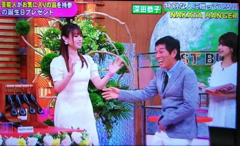 女神崩壞又一樁!深田恭子復出驚現「大媽樣」..曾經童顏不在!身材走樣網嘆:回不去了
