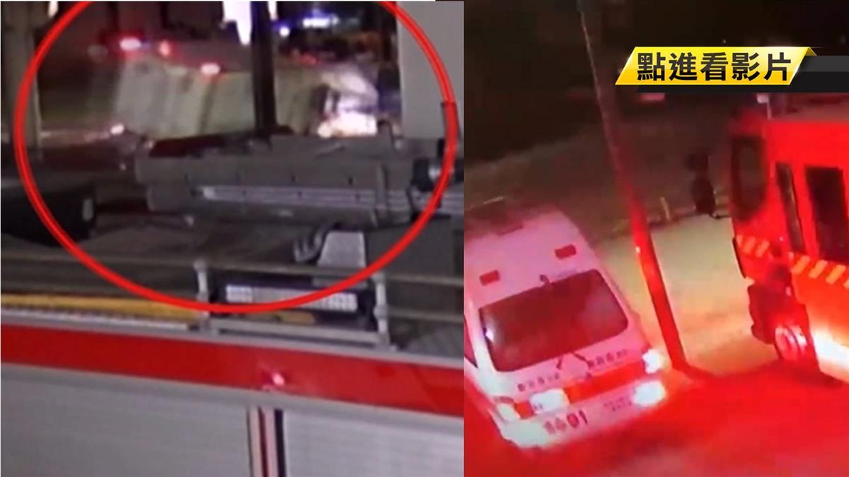 大貨車5車連環撞 消防隊30秒內即刻救援