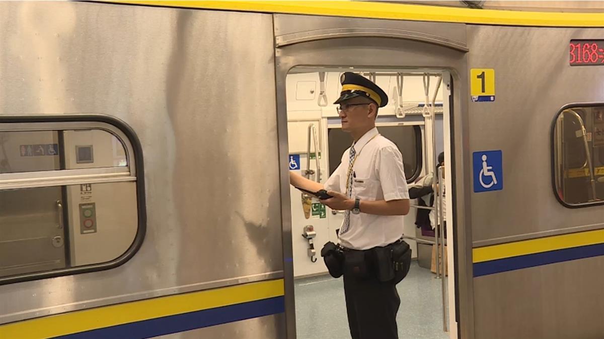 列車長僅配「一根木棍」無防衛配備易陷危險