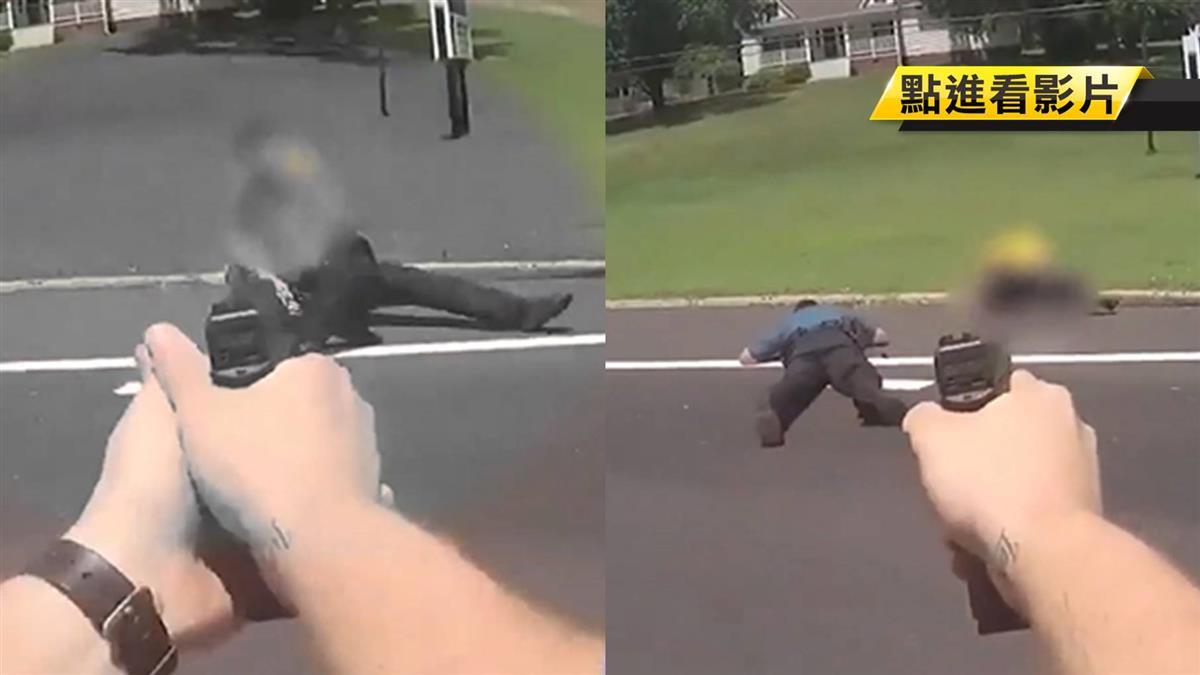 警肉搏歹徒風險高 FBI曝執法安全距離