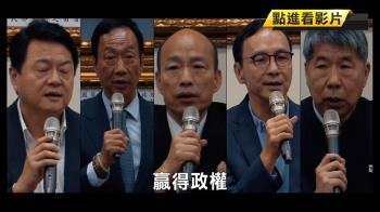 替初選民調公平掛保證 吳敦義:不可能留醜陋歷史紀錄