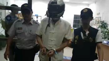 狠夫殺妻分屍7塊 法院判死刑:無期違背正義