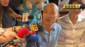 韓國瑜六合夜市快閃 韓粉包圍高喊:選總統