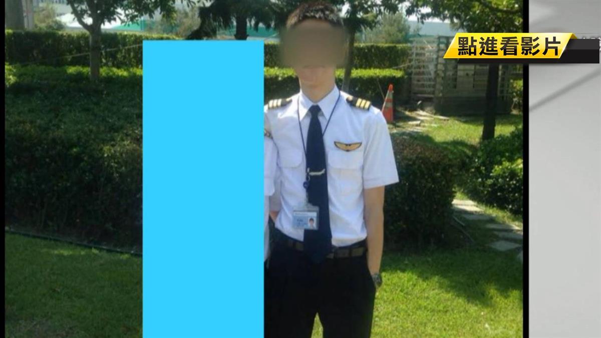 追隨父親!30歲華航副機師上班途中喪命