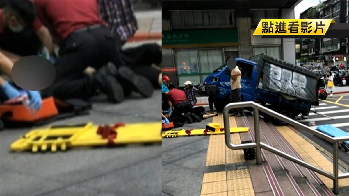 撿手機奪命!貨車撞捷運站 夫妻遭波及一死一傷