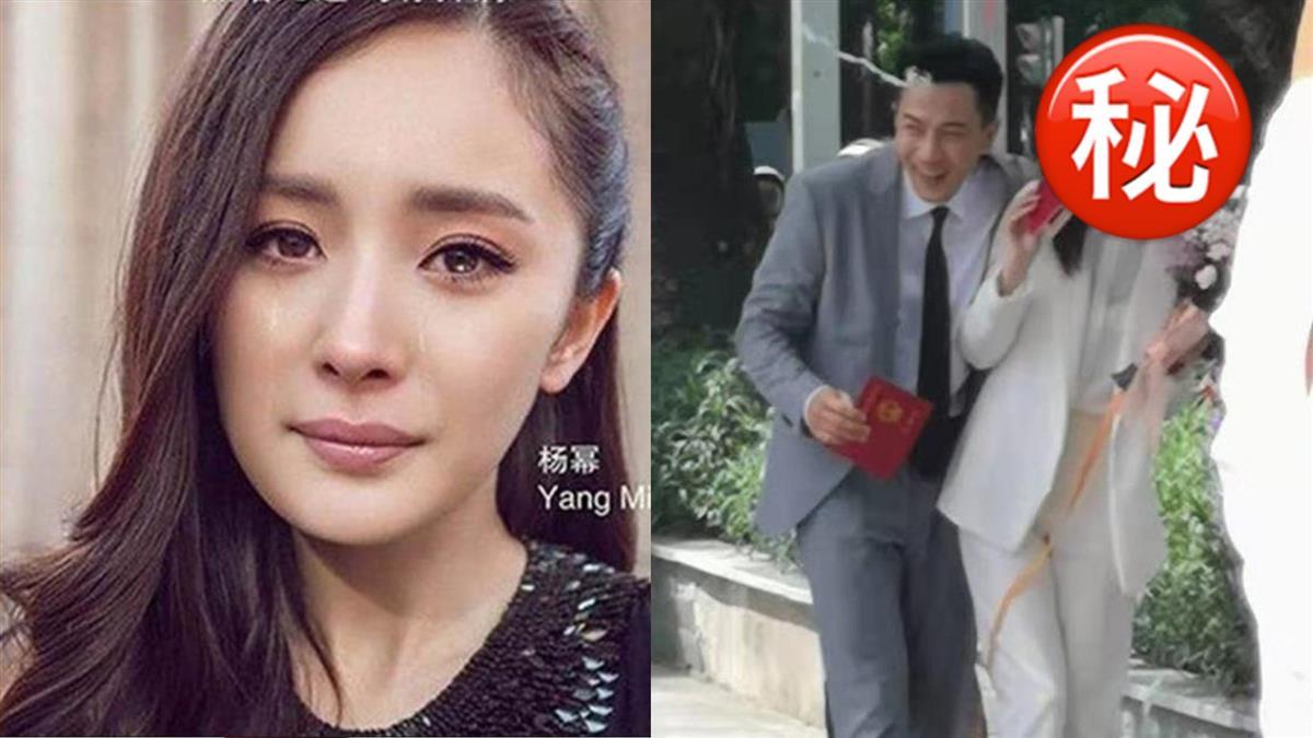 劉愷威爆閃婚小19歲嫩妹 才剛離婚楊冪