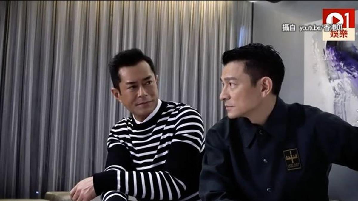 劉德華古天樂再合作 刻劃20年兄弟情掀回憶