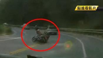 疑騎士過彎不慎打滑 台九線3車釀追撞