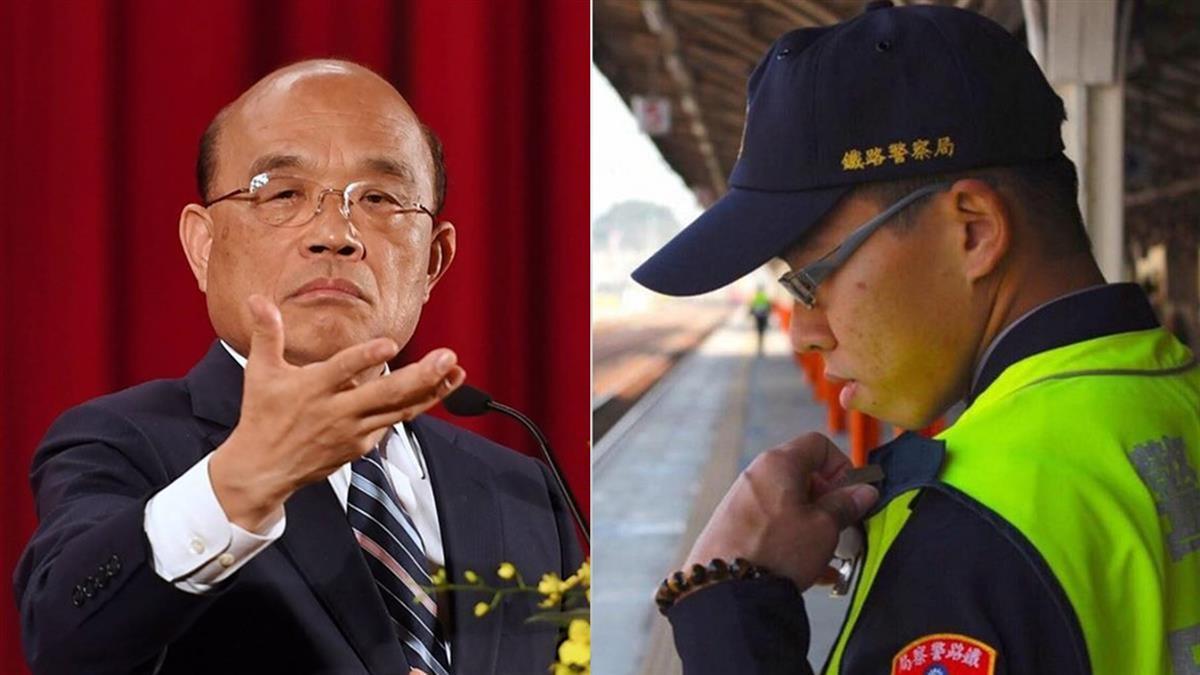 蘇貞昌摔筆影片 高雄市調處副處長轉傳遭查處