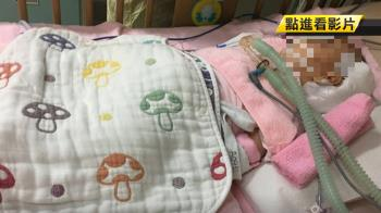 母控告摔男嬰害腦出血 保母:靜待司法調查