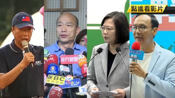遭蔡英文嗆理解不足…韓國瑜:要避免戰爭