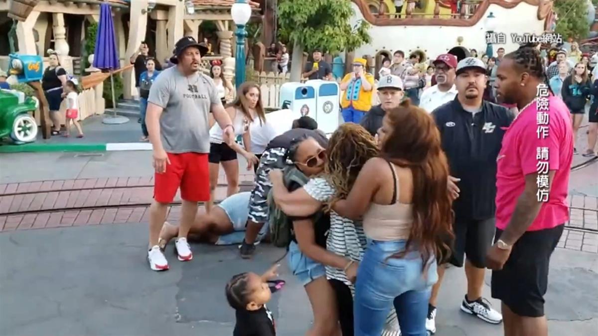 加州迪士尼大亂鬥 家族遊客口角引爆互毆