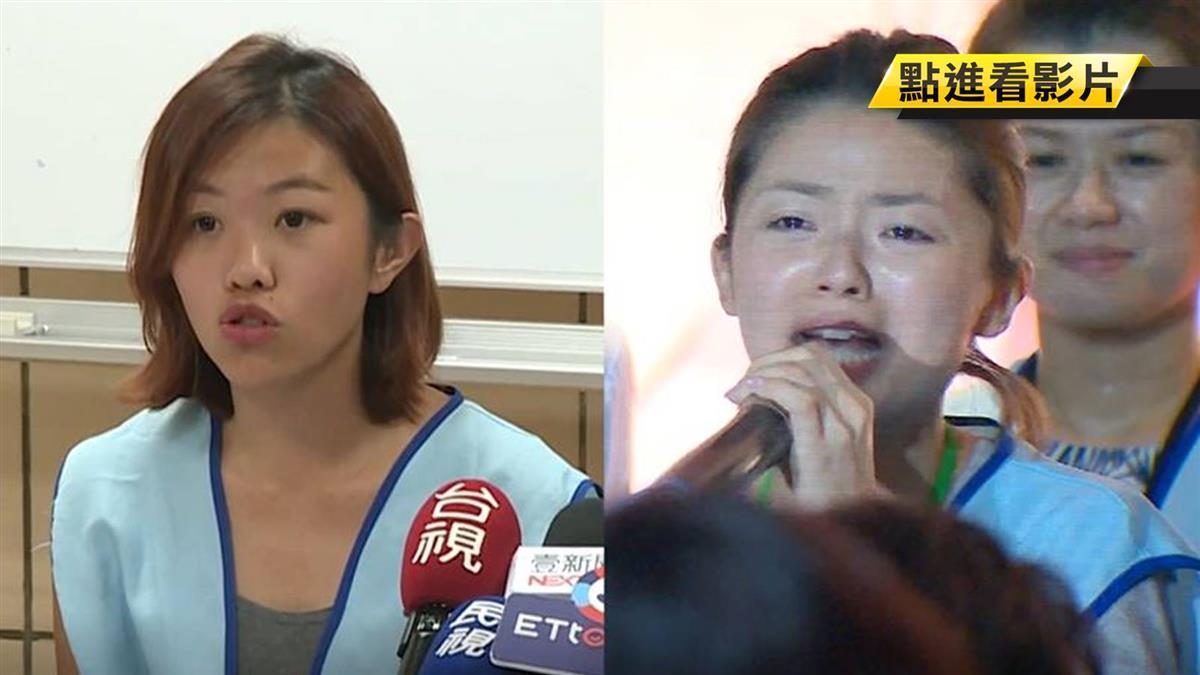 神隱一天致歉 工會:郭芷嫣「加料」事件查證不周