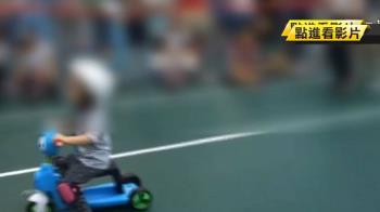 3歲半兒嚕嚕車冠軍遭取消 母提告追討獎品敗訴