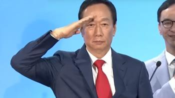 ET民調 四成選民認同郭台銘拚經濟能力