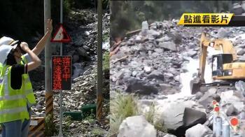 中橫去年開放中巴 今年豪雨毀路修53天