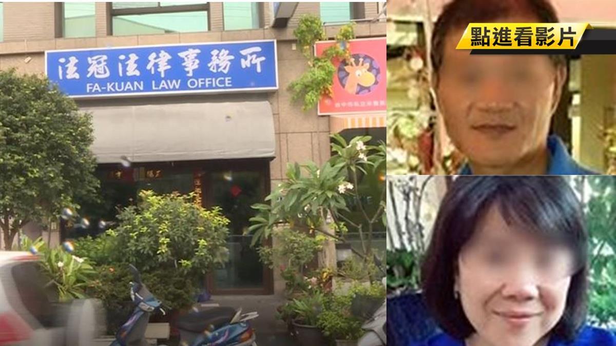 美髮師涉借牌開律師樓 8年海撈5千多萬