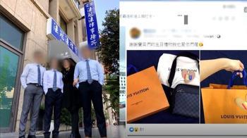 月薪55k…1月開27次庭!夫妻冒律師開事務所壓榨
