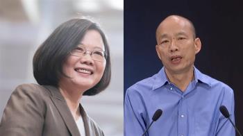 韓國瑜初選大贏 恐落入綠營「五殺」陷阱