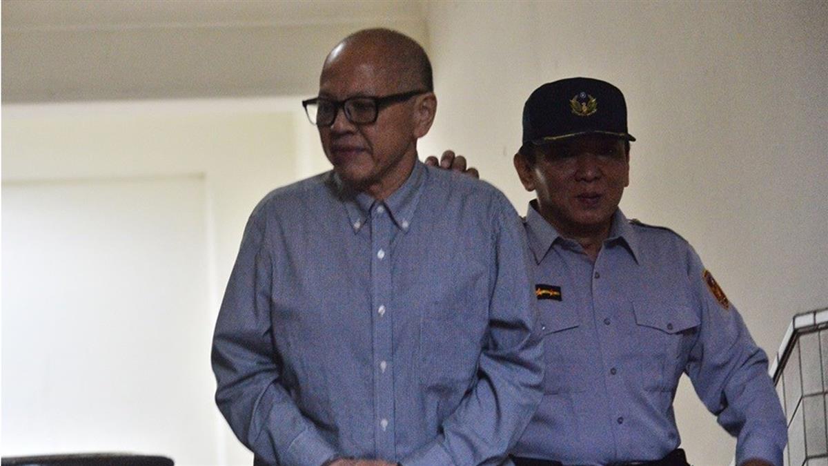 採購弊案 前立院秘書長林錫山判36年定讞