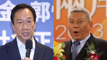 若韓當上總統!郭台銘:蔡衍明將成黨主席