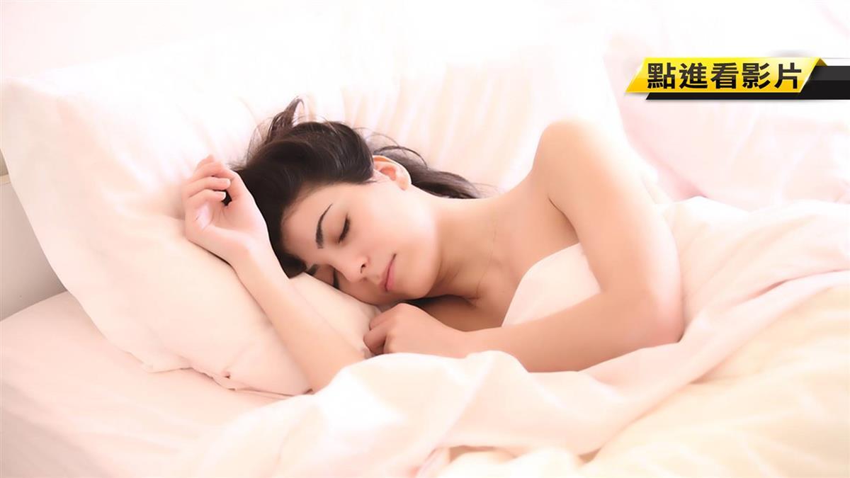 減肥關鍵曝!昔台大醫:睡飽X小時 瘦15公斤