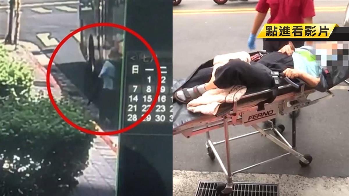 8旬婦背包卡車門 遭公車拖行重摔送醫
