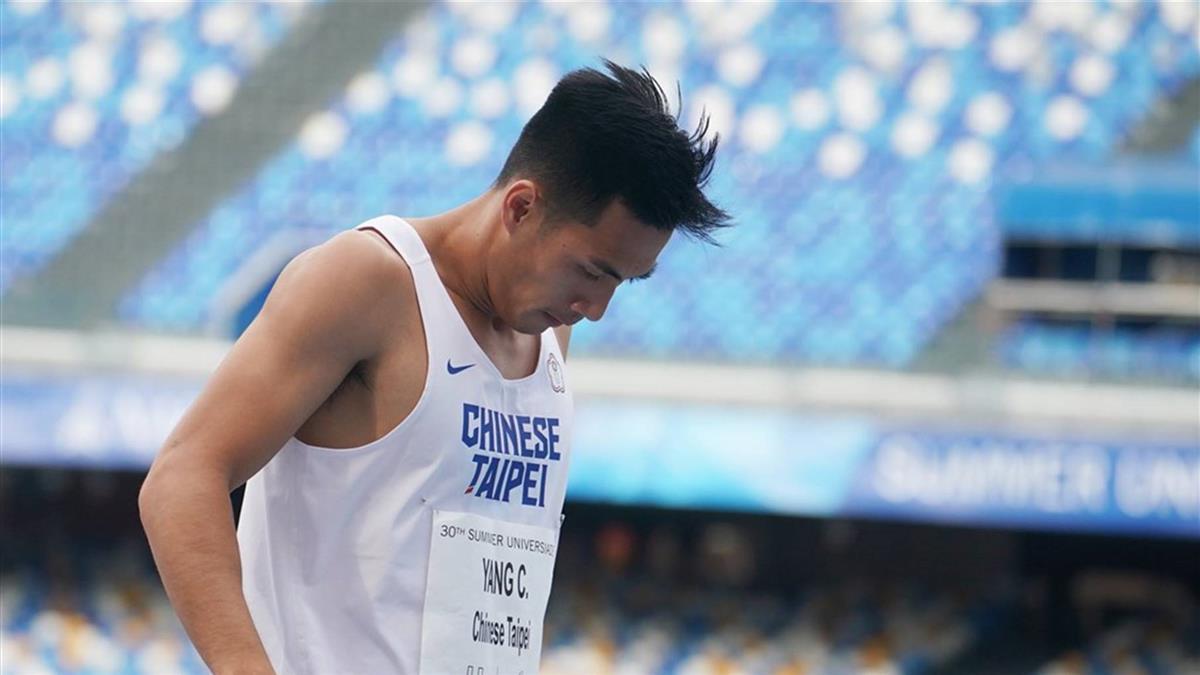 世大運楊俊瀚拉傷 200公尺準決賽排第8遭淘汰