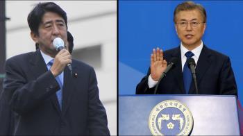 日韓貿易戰3原料恐斷!傳青瓦台向台求救遭拒?