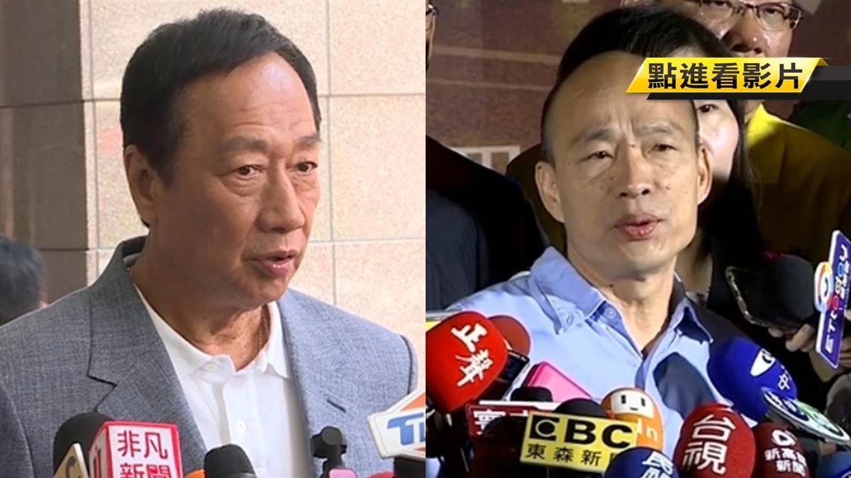 疑初選民調灌票 郭台銘:郭子不見了!