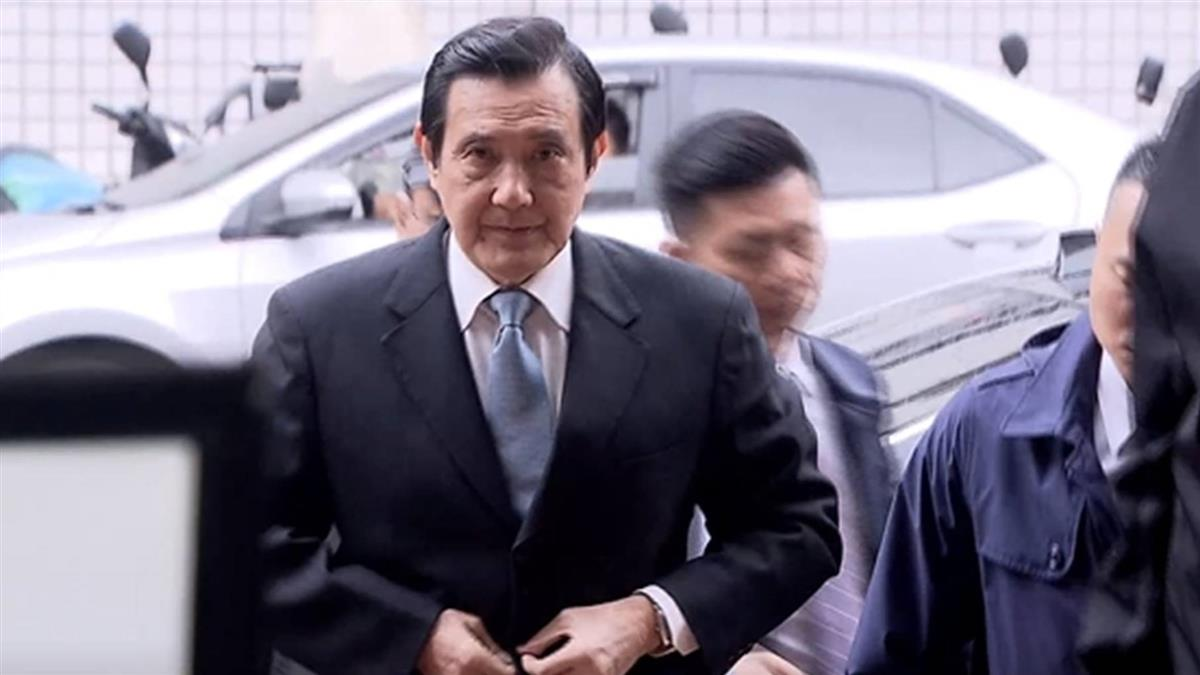 馬英九洩密案最終審 生日前夕高院判無罪確定