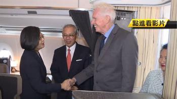 過境突破!總統紐約辦事處 見友邦聯合國大使