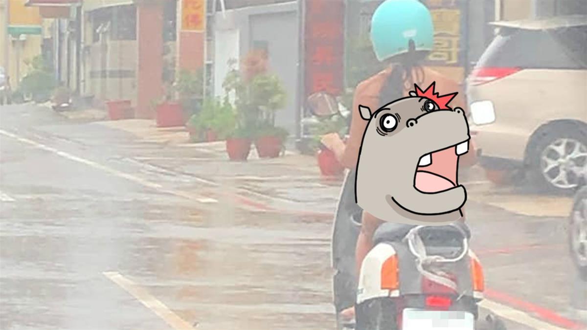 只穿比基尼!馬尾妹雨中狂飆 好身材被看光