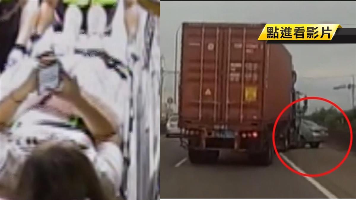 曳引車突變換車道!7月孕婦遭撞受傷